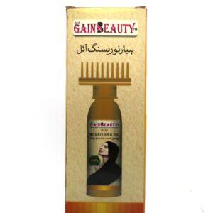 Gain Beauty Herbal Hair Oil 100ml